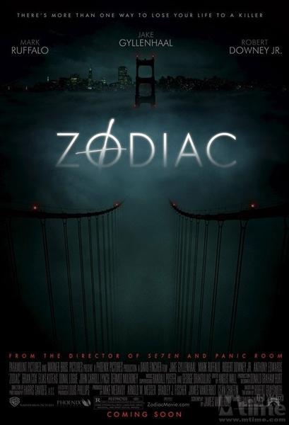 Até hoje, apenas um dos quatro quebra-cabeças do Zodiac foi resolvido.