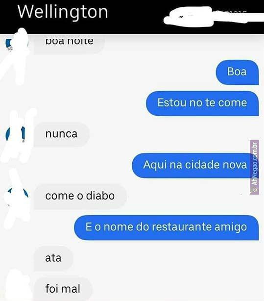 uber1tecome