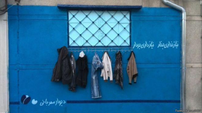 151220085645_iran_wall_of_kindness_640x360_twitterhamedkop