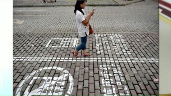 texting-street-lane3-550x309