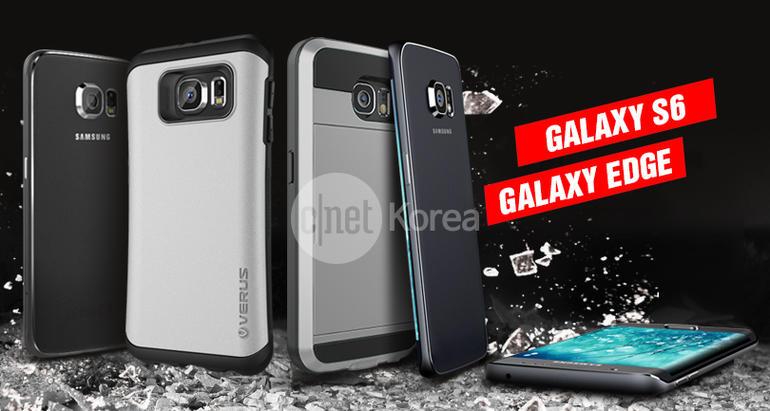 Galaxy-S6-Edge-na-capinha