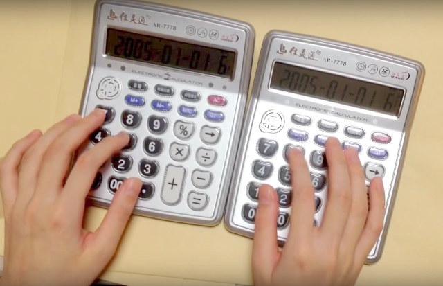 smash-mouth-all-star-musical-calculators