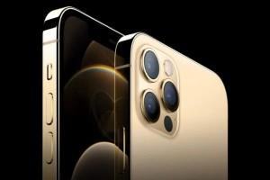 iphone-12-pro-600x40