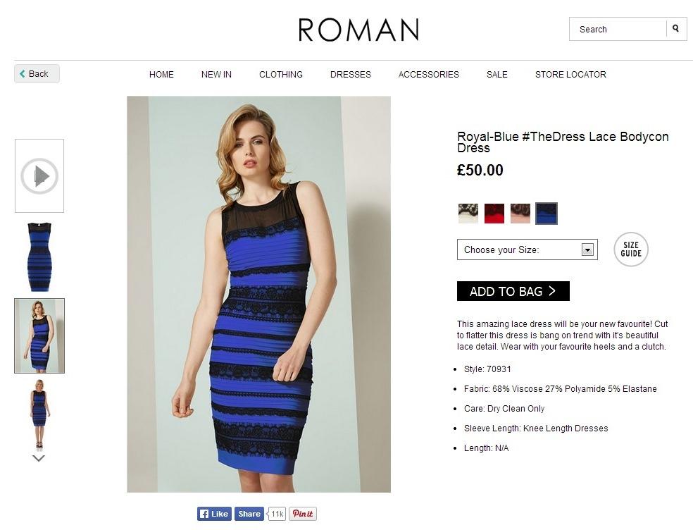 Zoeira do vestido azul e preto