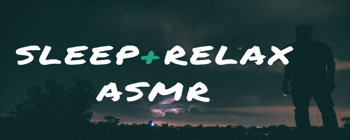 sleep_relax_asmr